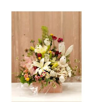 La Pérgola Floristería Almoradí Tienda Cajas con Flores 2