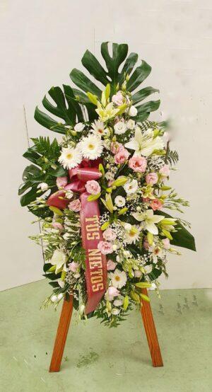 La Pérgola Tienda Almoradí flores para el último adiós 3